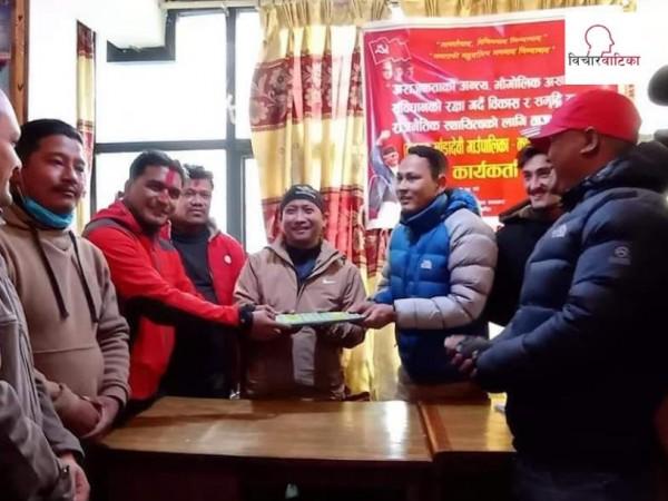नेकपा रामेछाप खाँडादेवी गाउँपालिका–काठमाडौं सम्पर्क मञ्चको वृहत कार्यकर्ता भेला सम्पन्न