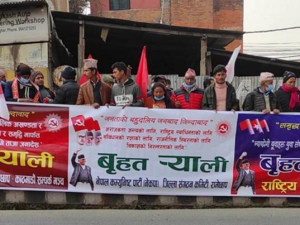 अखिल नेपाल किसान महासंघले निकाल्यो शोक बक्तव्य