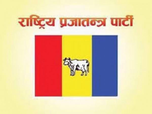 लाइन लगाएर नयाँ नोट बाँड्न नसकिने ः नेपाल राष्ट्र बैंक