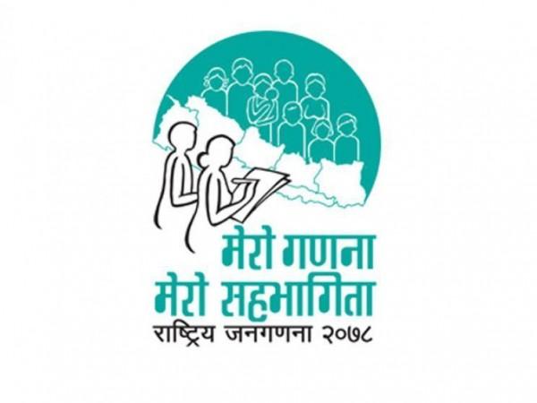 पहिलोपटक राष्ट्रिय जनगणना २०७८मा वित्तीय पहुँच र ऋण खाताबारे विवरण सङ्कलन गरिंदै