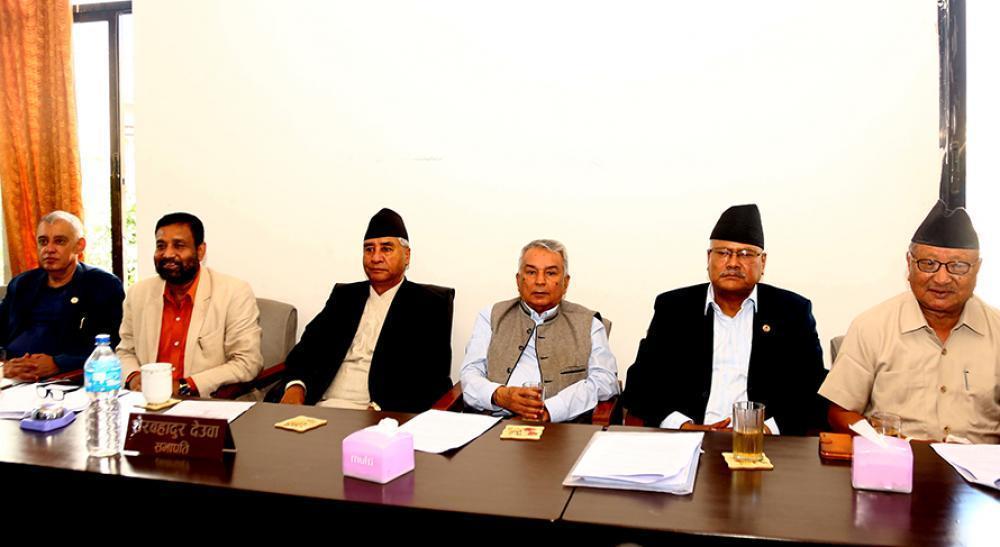 कांग्रेस पदाधिकारी बैठक बस्दैःसंसदमा प्रस्तुत हुनेबारे छलफल