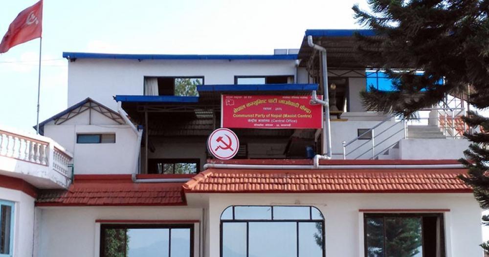 बिहान ११ बजेको माओवादी केन्द्रको स्थायी कमिटी बैठक स्थगित